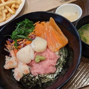 ガストの4種の彩り海鮮丼