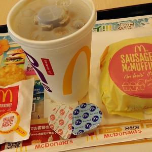 【ファストフード】マクドナルドでごはん【軽食】(休日午前はお腹が寝てる)