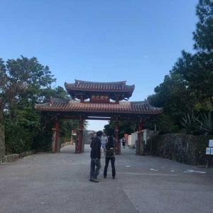 羽田に帰るぞ!首里城も行きました。