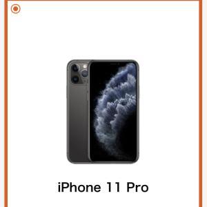 iPhone11が44,600円💦買い替え悩みながら1週間!