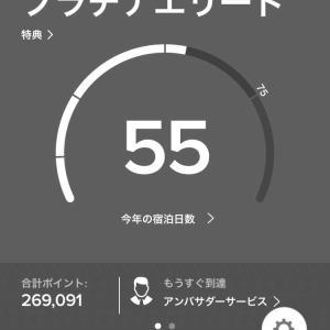 マリオットTITANがんばんべー!