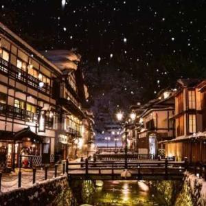 山形県銀山温泉・行きたいけれど・