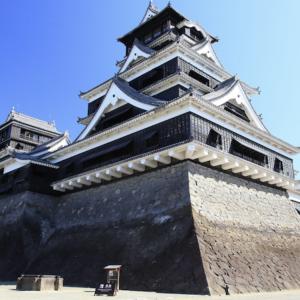 熊本城を見に行く事に決めました‼️
