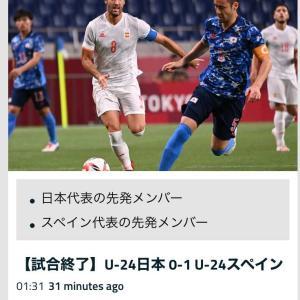 オリンピックサッカー日本代表に拍手。