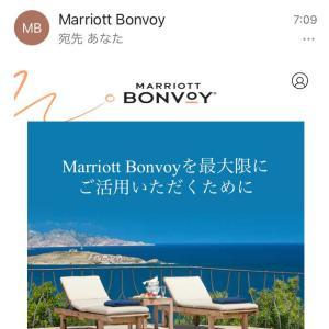 Marriott Bonvoy日本語メールが届きました。