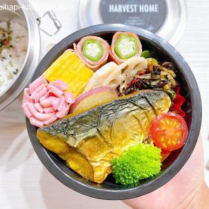 サバのカレーソテーお魚弁当つくおき簡単ラクラク時短おかず