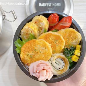 レンコン料理 ・驚くほど旨い黄金焼き!お弁当おかずor夕食に