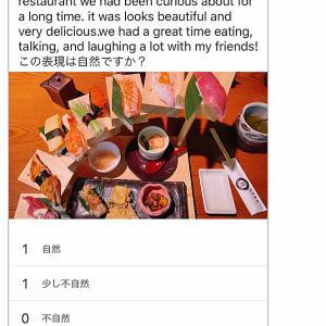 主婦の英語日記65日目「短い英文をつなげて長い文章を理解」