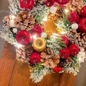 我が家のクリスマスイルミネーション飾り付け担当は子供たち