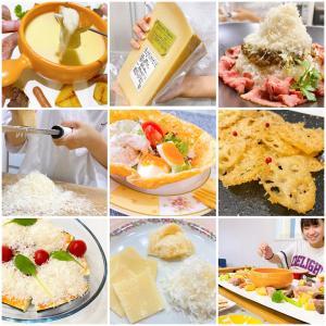 おしゃれに美味しく!チーズ料理パルミジャーノレッジャーノ