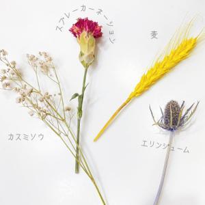 お花の定期便ブルーミーでドライフラワー作り簡単吊るすだけ