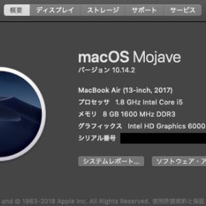 謎のテキストウィンドウ… Macで画面の下のテキストを消す方法