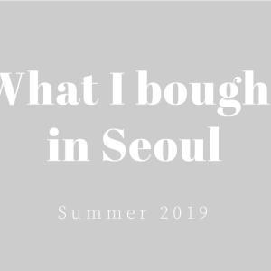 2019年8月、わたしが韓国旅行で買ったものを大公開。かわいいものが多すぎて!