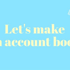 貯金ができてミニマリストになれるかも!手書き家計簿のすヽめ。