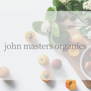 「john masters organics」のヘアマスクを購入。目指せツヤツヤ髪!