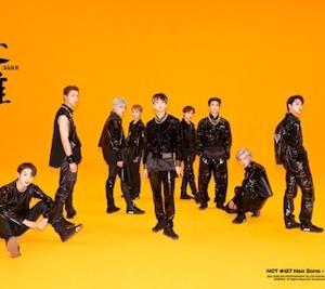 【NCT】nct127「NCT#127 Neo Zone」米国ビルボードのメインアルバムチャートでビルボード200の5位にランクイン