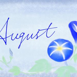 8月になりました♡