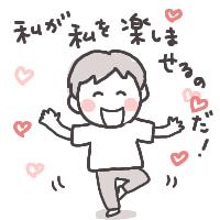 """""""★【永久保存版】女性の成功法則①❤️"""""""