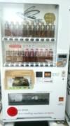お茶の自販機にしか見えない!とてもレアな自販機【だし道楽】の、味ははたしてどうだったか?