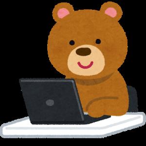 WiFiが遅い時の究極の対処法:新型ノートパソコンのセットアップは父のお仕事!
