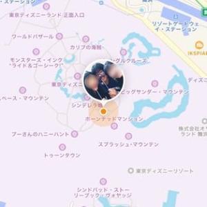 カノジョ…東京&愛媛。夫婦…焼肉&カフェ。