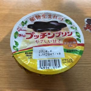 植物生まれの『プッチンプリン』美味しさの秘密は豆乳!