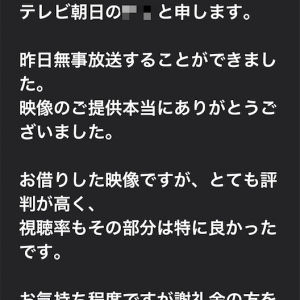 【林修の今でしょ講座】カンガルーの動画が無事に放送されました\(^ω^)/そして気になるお気持ち程度の謝礼金はいくらなのか?