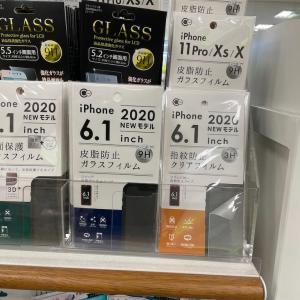 【SeriaでiPhone12シリーズのガラスフィルムが発売!】0.1tから始めるリバウンドダイエット31日目