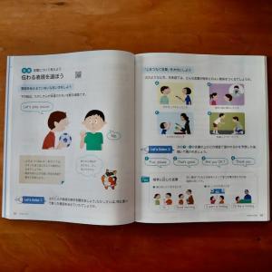 英会話できる子供を育む