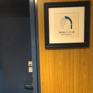 小笠原 父島旅行記 ~エピソード3~ 船上編③ 一日目 ~シャワールーム、洗面所、トイレ~