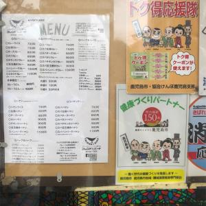 鹿児島みなと大通公園沿いにある手作りカレーハヤシ専門店 フレンド&バード