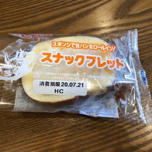 スナックブレッド! 中は食パン、外はカステラ。ふわふわでほんのり甘~い。 イケダパンオリジナル製品!