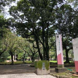 平田靱負 平田公園