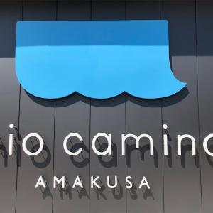 mio camino AMAKUSA はとっても素敵な観光地だったΣ(・□・;)