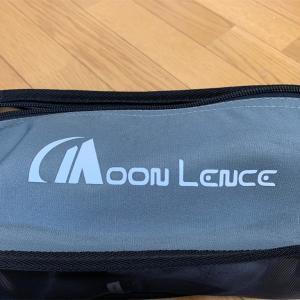 Moon Lence アウトドアチェア 2wayローチェアを買ってみた(o^―^o)ニコ