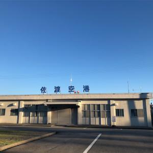 佐渡島に行ったので佐渡空港にいってみた!