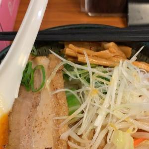 【食レポ】麺や 鐙(あぶみ)