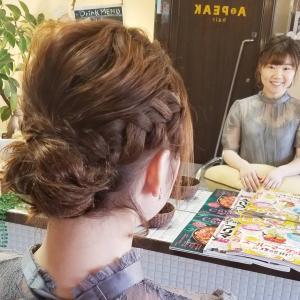 【下めお団子アップ&サイド編み込み】  APEAK