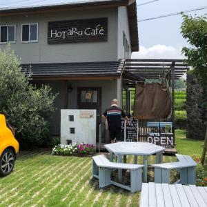 ドッグカフェ・ホタルカフェ