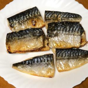 さばの塩焼きを夕食に決定 軽度高血圧に悩む1日