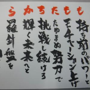 プロレスの日  プロレスの父力道山さんのお孫さん、力(チカラ)選手