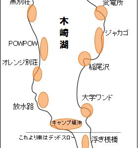【木崎湖】春(3~5月)の木崎湖攻略