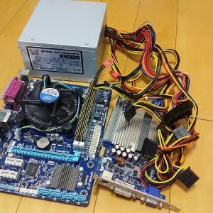 ド素人がパソコンを自分で組み立てる④「古いパーツの取り外し」