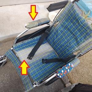 ジモティーで買った【母へのオンボロ車椅子】