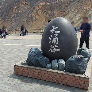 小田原・箱根・湯河原の日帰り弾丸ドライブコース
