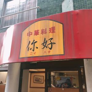 大阪・韓国料理・チャジャン麺の美味しいお店