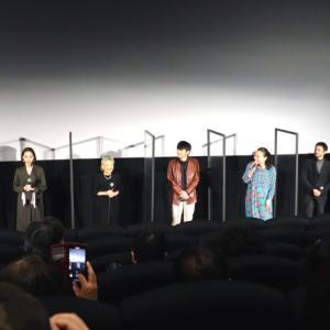 『鈴木さん』初日舞台挨拶
