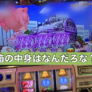 【パチスロ 魔法少女まどかマギカ2】マギカ☆クエスト連発で残りG数400Over!