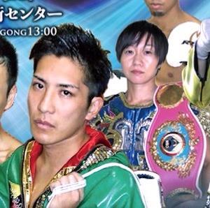 岩川美花 VS 神田桃子 ノンタイトル8回戦 結果 SENRIMA SUPER FIGHT 60 ボクシング女子