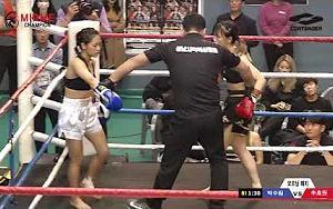 韓国の女子キックボクシング チョ・ヒョワン VS パク・スリム ノーカット動画 Mirme Queen Tournament キックボクシング女子